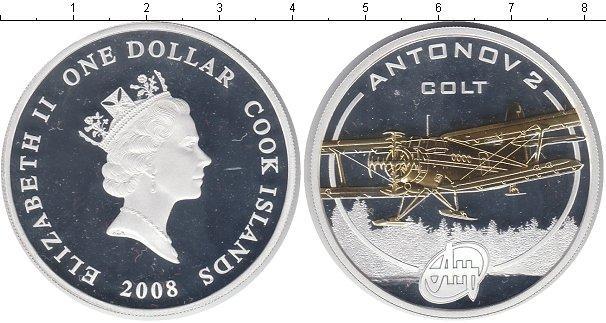 Каталог монет - Острова Кука 1 доллар