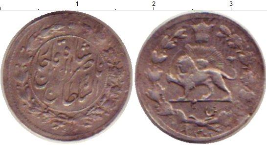 Каталог монет - Иран 1 шахи