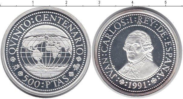 Каталог монет - Испания 500 песет