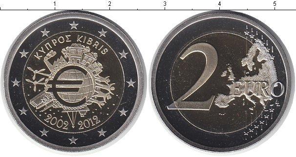 Каталог монет - Кипр 2 евро