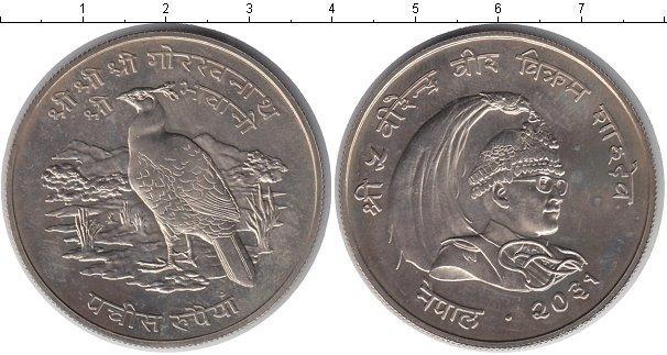 Каталог монет - Непал 25 рупий