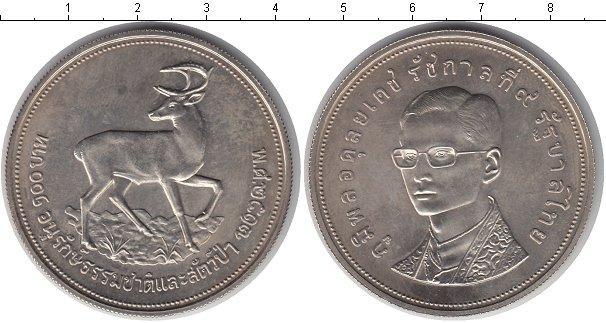 Каталог монет - Таиланд 100 бат