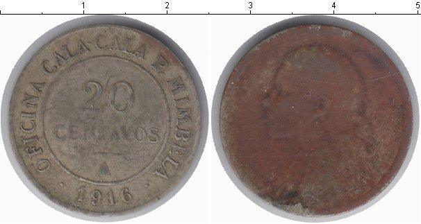 Каталог монет - Чили 20 сентаво