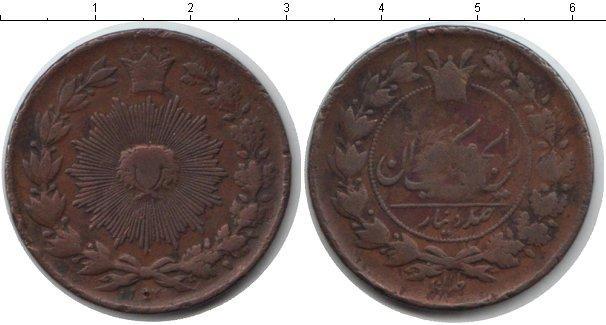 Каталог монет - Иран 100 динар