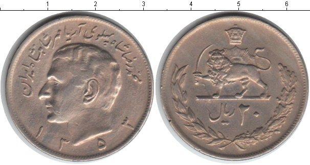 Каталог монет - Иран 20 риалов