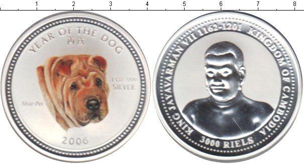 Каталог монет - Камбоджа 3000 риель