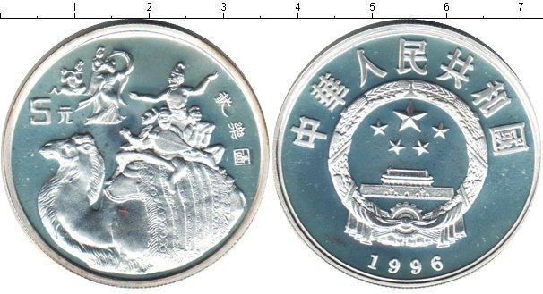 Каталог монет - Китай 5 юаней