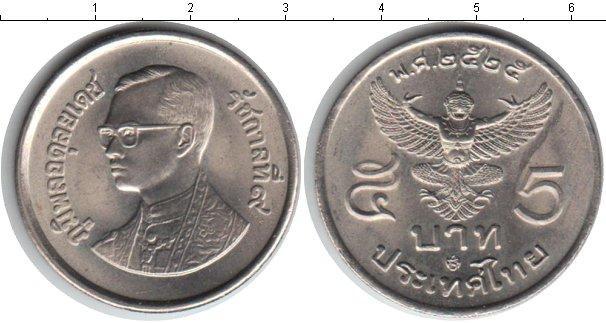 Каталог монет - Таиланд 5 бат