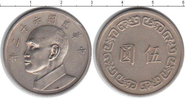 Каталог монет - Тайвань 5 юаней