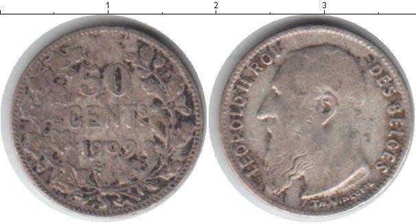 Каталог монет - Бельгия 50 сантим