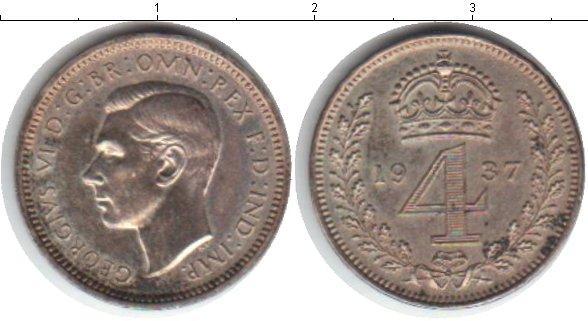 Каталог монет - Великобритания 4 пенса