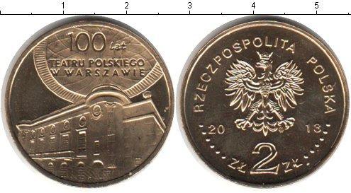 Каталог монет - Польша 2 злотых