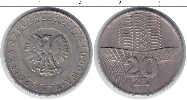 Каталог монет - Польша 20 злотых
