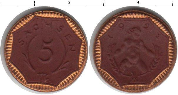 Каталог монет - Саксония 5 марок