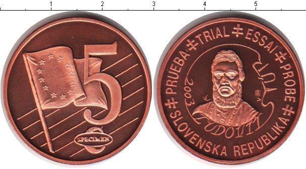 Каталог монет - Словения 5 евроцентов