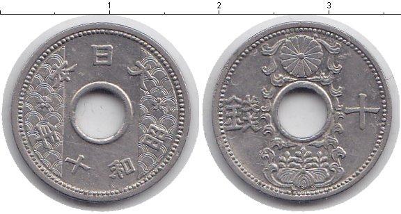 Каталог монет - Япония 10 сен