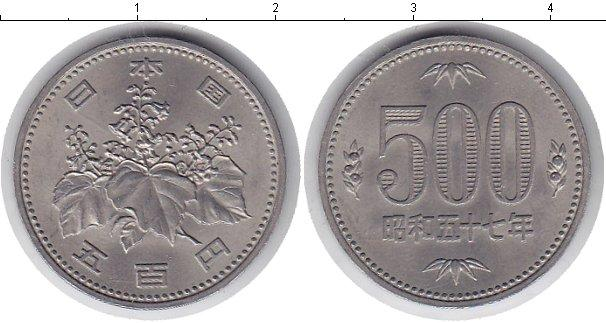 Каталог монет - Япония 500 йен