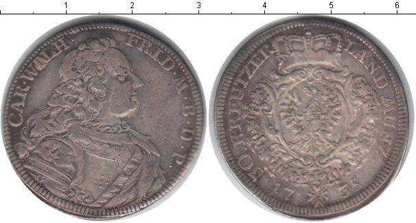 Каталог монет - Бранденбург 30 крейцеров