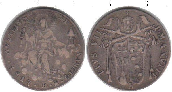 Каталог монет - Ватикан 1 джулио