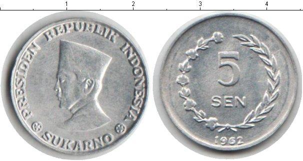Каталог монет - Индонезия 10 сен