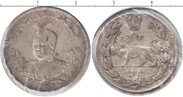 Каталог монет - Иран 1 кран