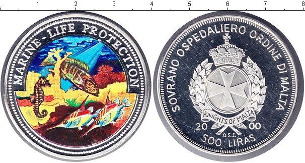 Каталог монет - Мальтийский орден 500 лир