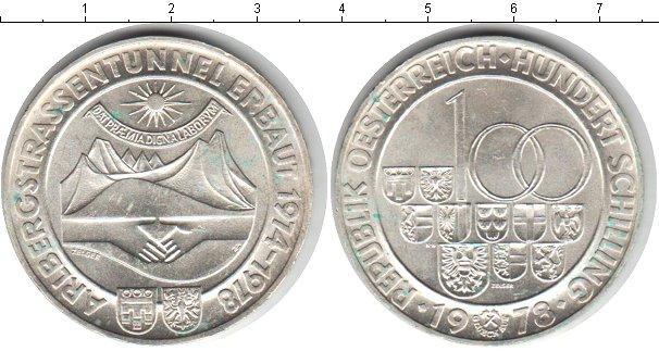 Каталог монет - Австрия 100 шиллингов