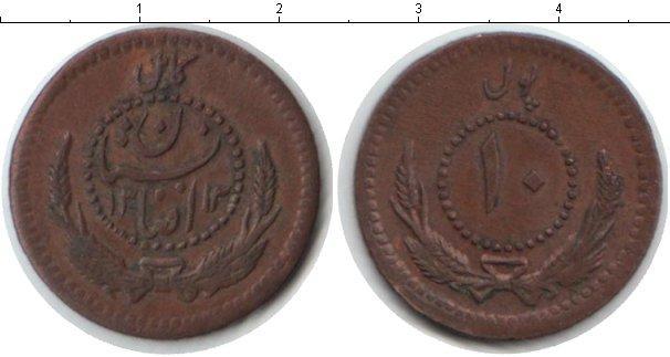 Каталог монет - Афганистан 10 пул