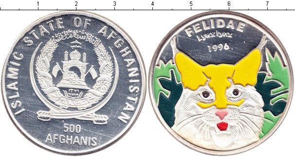Каталог монет - Афганистан 500 афгани