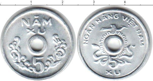 Каталог монет - Вьетнам 5 ксу