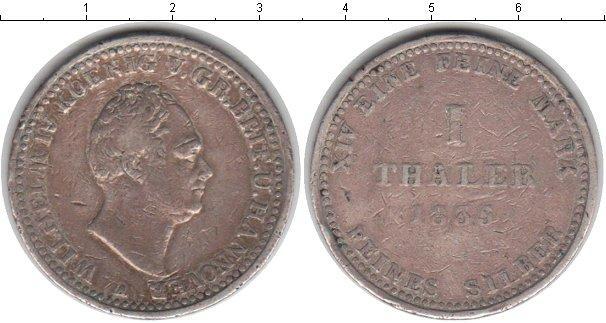Каталог монет - Ганновер 1 талер