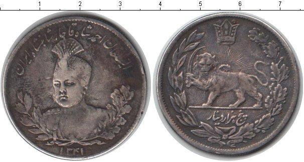 Каталог монет - Иран 5000 динар
