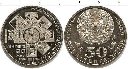 Каталог монет - Казахстан 50 тенге