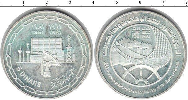 Каталог монет - Кувейт 5 динар
