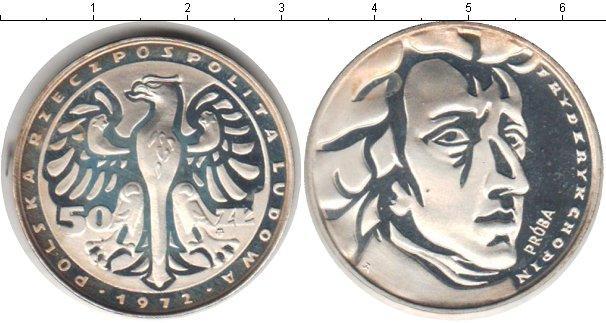 Каталог монет - Польша 50 злотых