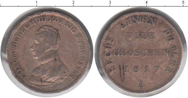 Каталог монет - Пруссия 1/6 талера