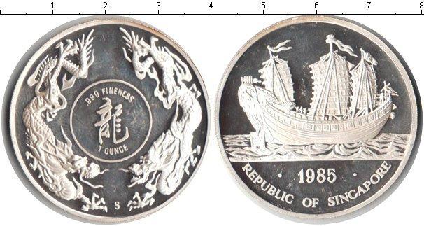 Каталог монет - Сингапур 1 унция