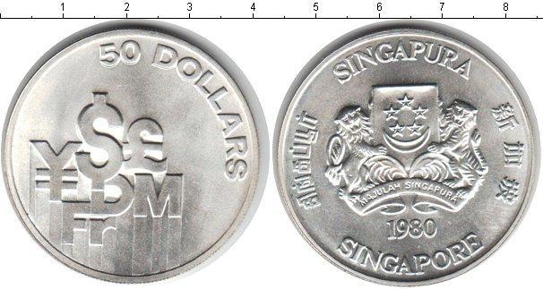 Каталог монет - Сингапур 50 центов