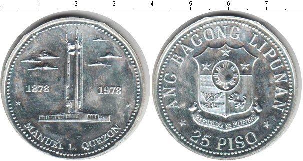 Каталог монет - Филиппины 25 писо