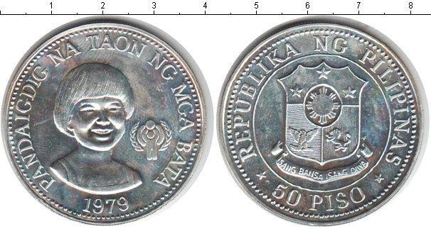 Каталог монет - Филиппины 50 писо