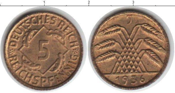 Каталог монет - Веймарская республика 10 пфеннигов