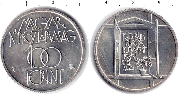 Каталог монет - Венгрия 100 форинтов