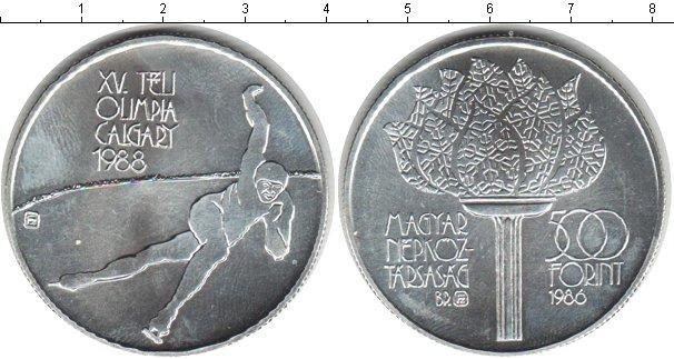Каталог монет - Венгрия 500 форинтов
