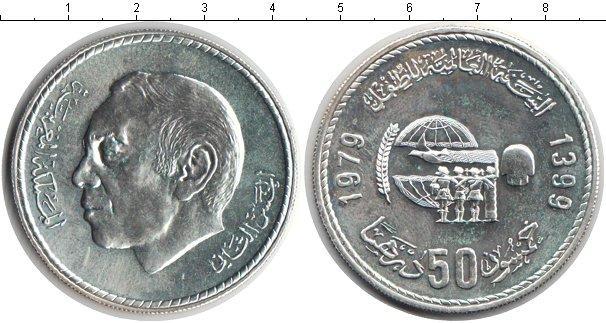 Каталог монет - Марокко 50 дирхам