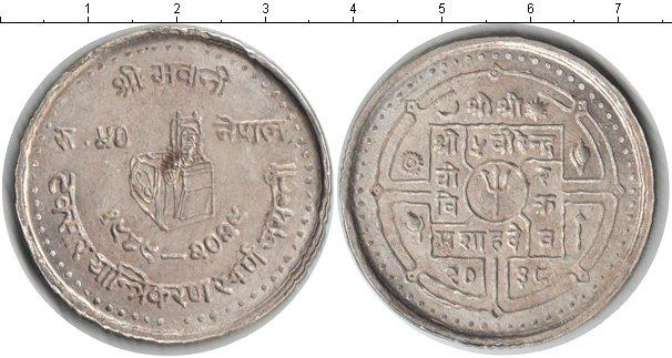 Каталог монет - Непал 50 рупий