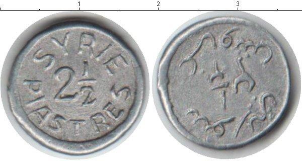 Каталог монет - Сирия 2 1/2 пиастра
