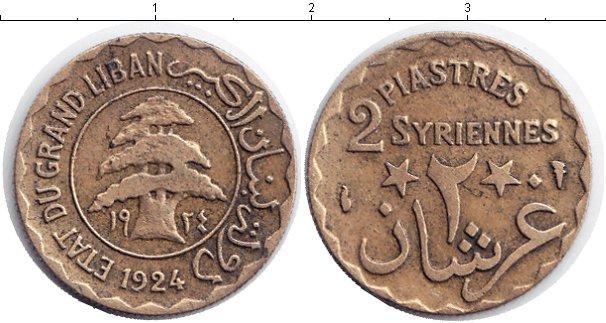 Каталог монет - Сирия 2 пиастра