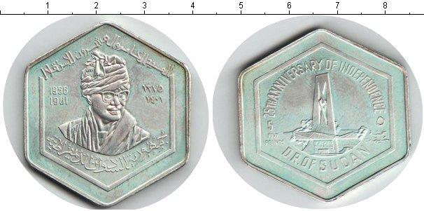 Каталог монет - Судан 5 фунтов
