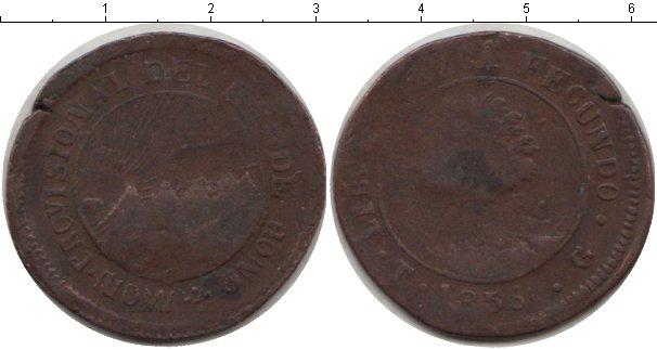 Каталог монет - Гондурас 8 реалов