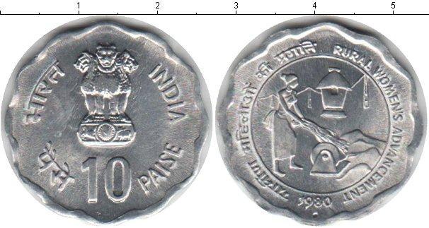 Каталог монет - Индия 10 пайс